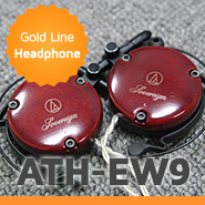 Audio-technica ATH-EW9-mini.jpg